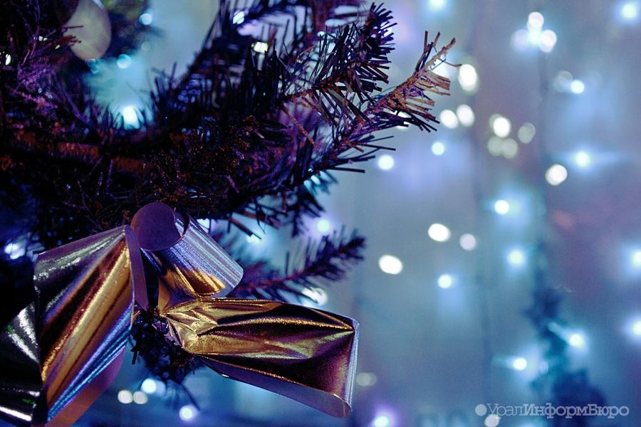 Тухлая елка на новый год 11 декабря 2014 в