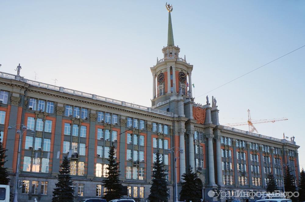 Екатеринбург метит в топ-5 по популярности среди туристов