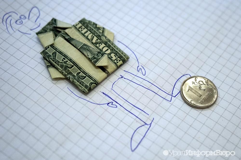 Российским чиновникам собираются платить валютой