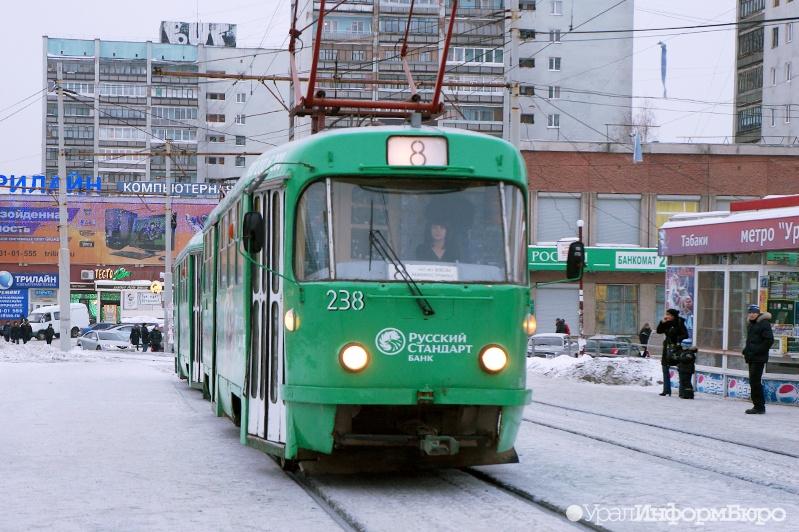 В Екатеринбурге закроют