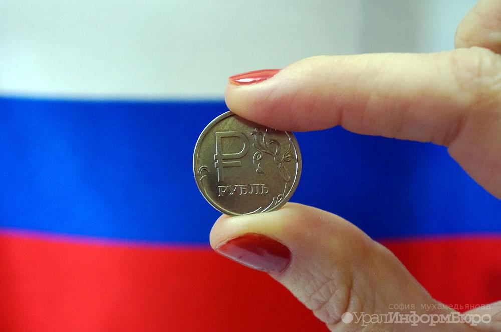 Улюкаев Экономика России'перешагнула рецессию