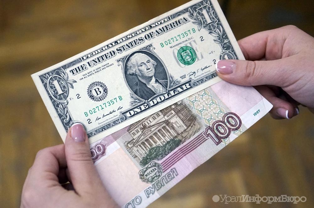 Политические игры взвинтили доллар до 67 рублей