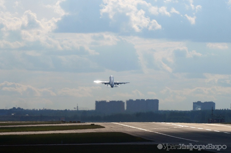 Специалисты ФСБ установили тип взрывчатки наборту A321