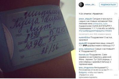 Российский богатырь Шипулин съел вбиатлоне нафинише норвежского викинга Свендсена
