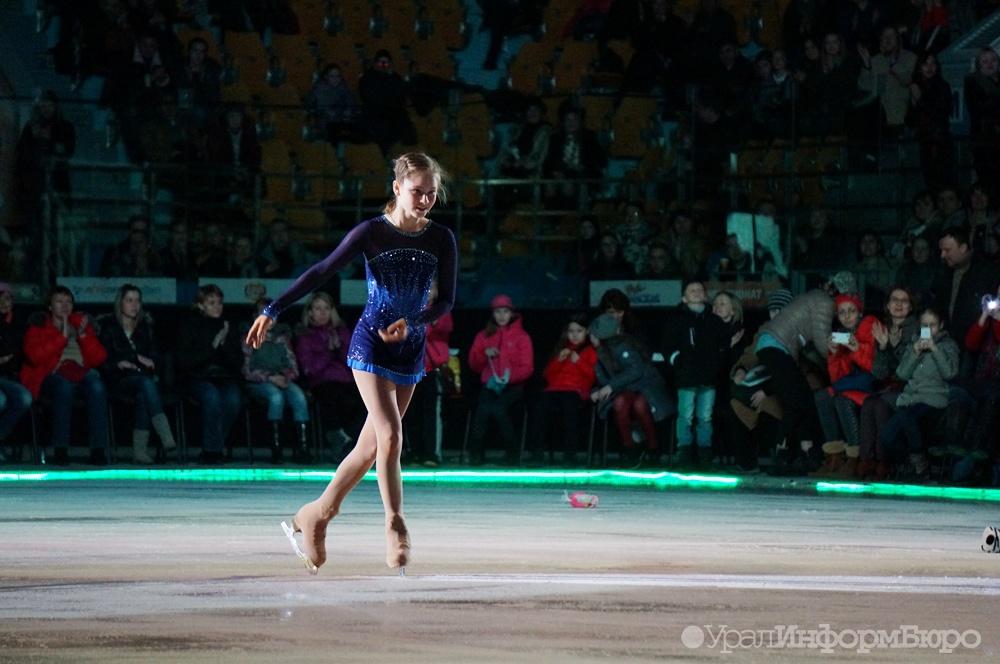 Чемпионат Российской Федерации пофигурному катанию стартует вКРК «Уралец»