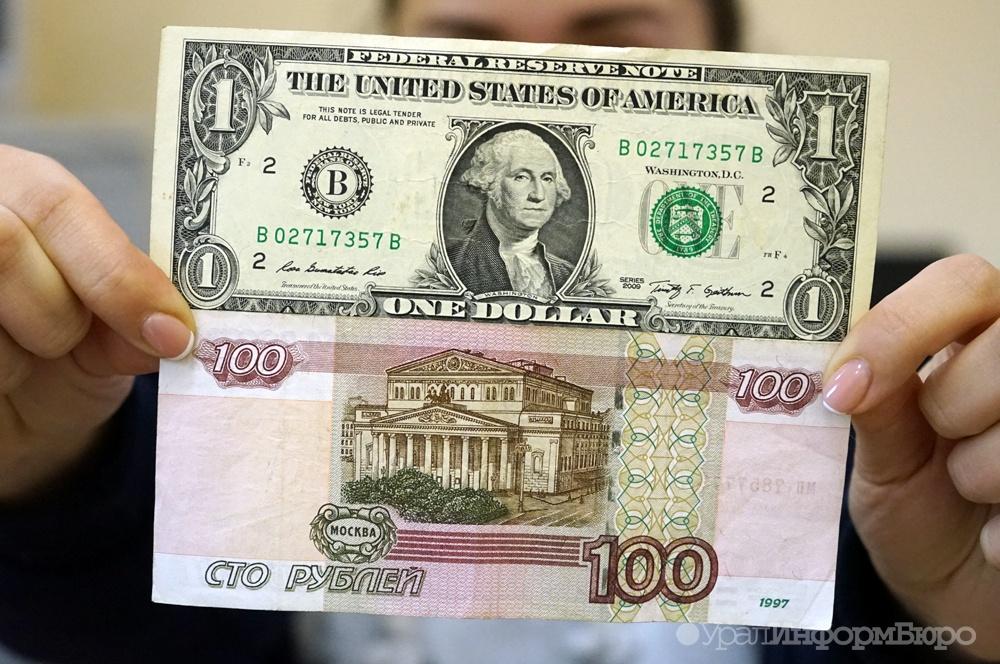 Доллар иевро наоткрытии торгов обновили многомесячные максимумы