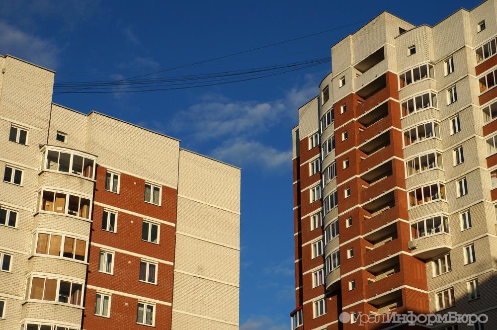 Средний Урал поставил исторический рекорд по вводу жилья