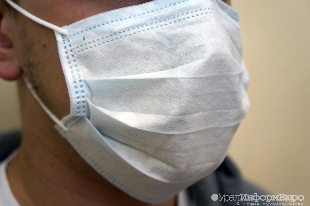 От свиного гриппа умер второй свердловчанин