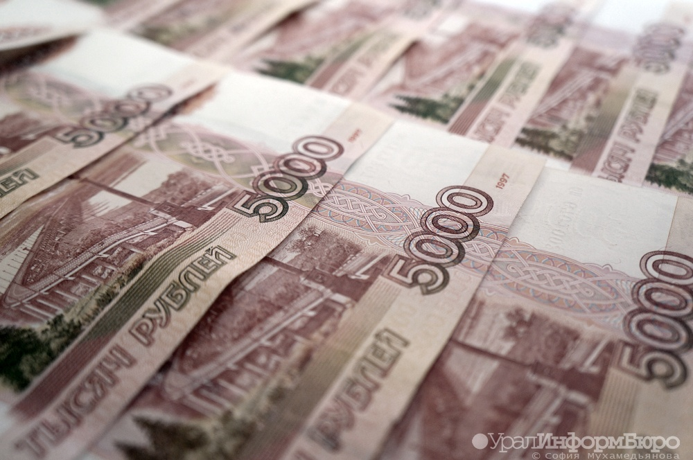 ЦБ: В Российской Федерации плата заобналичивание денег достигла 15% отсуммы