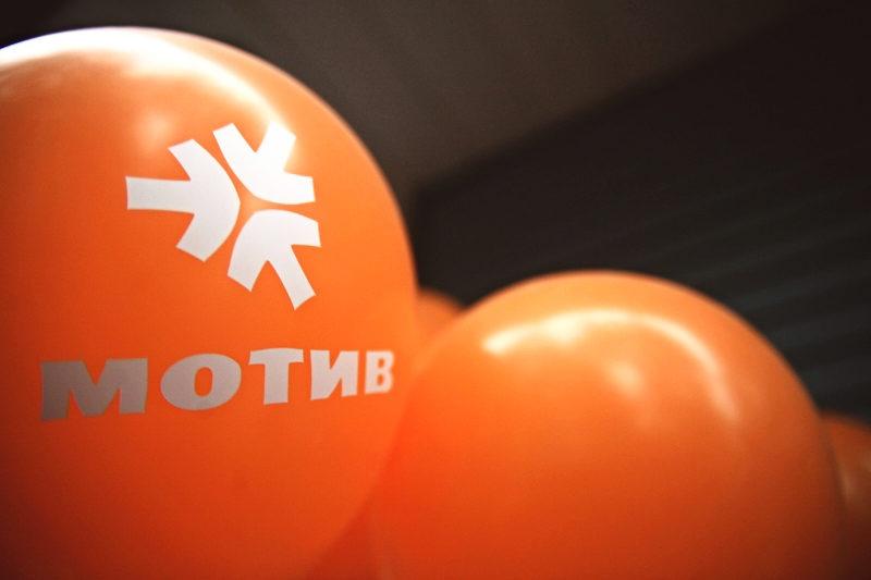 'Мотив выиграл частоты LTE в 5 из 6 субъектов УрФО