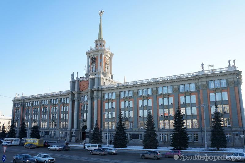 Свердловская область потеряла позицию ве благополучия
