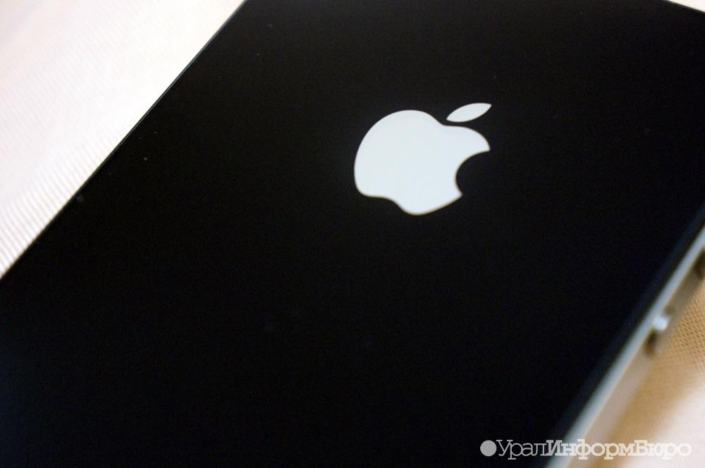 Apple выбрала дату и место презентации нового iPhone