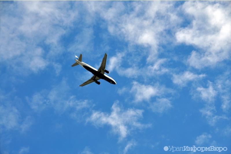 Два года спустя обломки малайзийского Boeing 777 отыскали в Африке