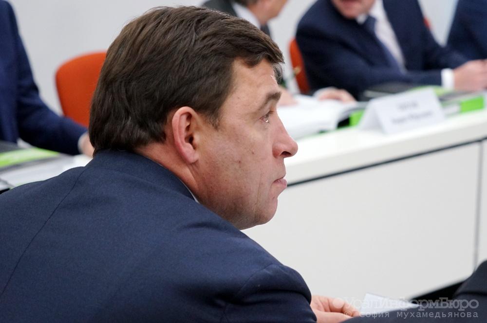 Свердловский губернатор стал зарабатывать меньше