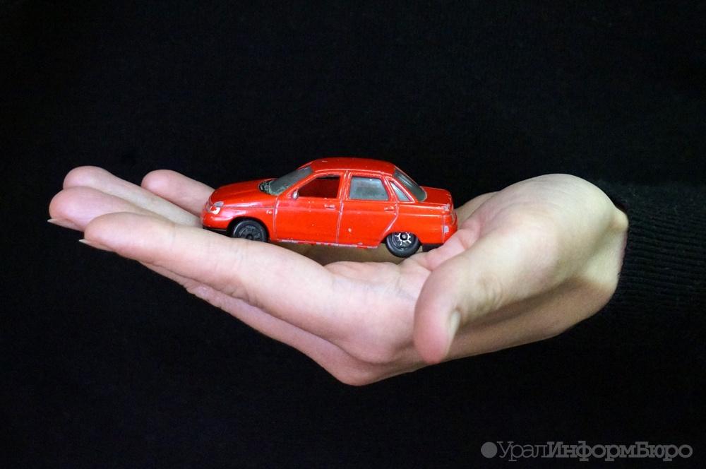 Автодилерская сеть России'похудела на 6