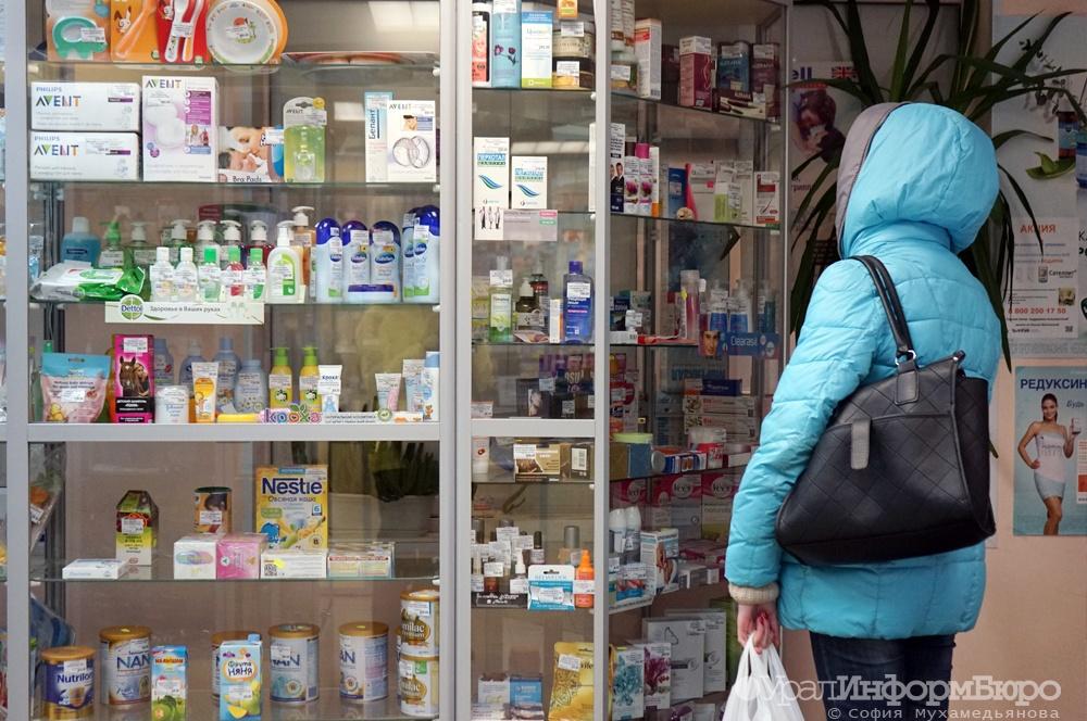 В РФ запретят препарат «Биопарокс»