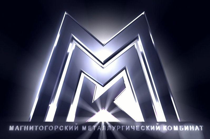 ММК увеличит размер дивидендов
