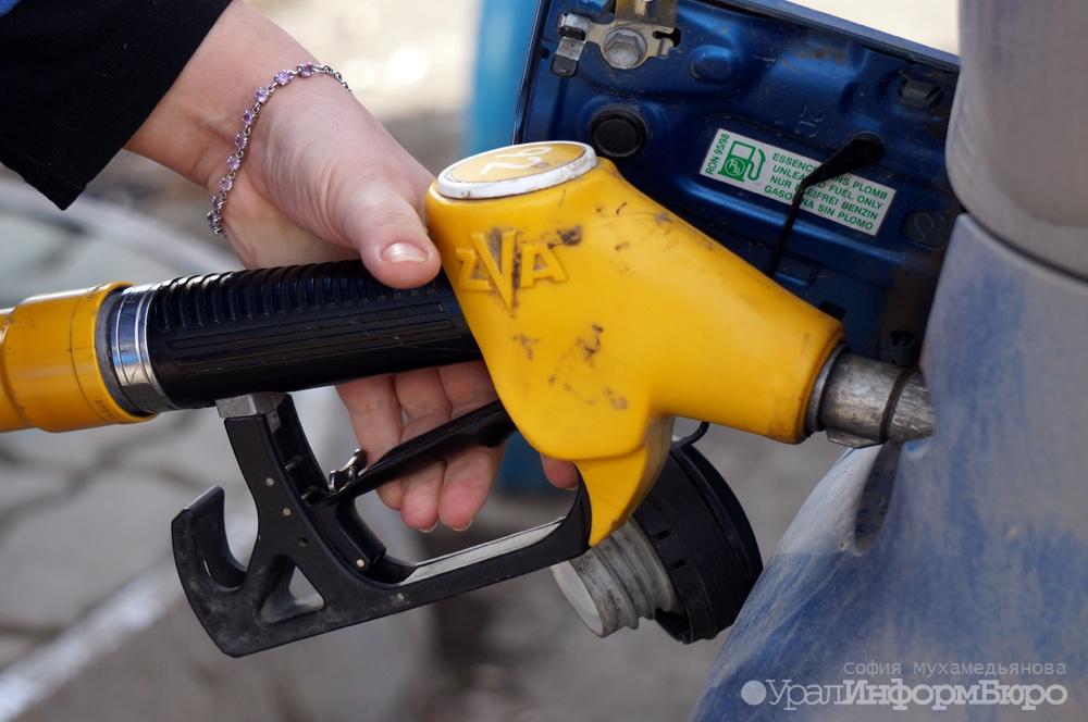 В Екатеринбурге подскочили цены на бензин