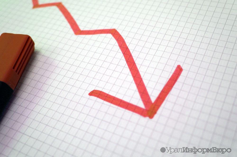 Русские банки снизят ставки покредитам вслед заСбербанком