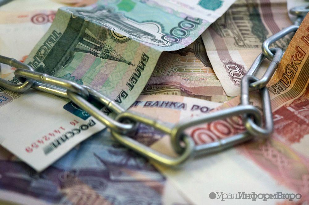 Уральцы не могут получить деньги за сорванный концерт Эроса Рамазотти
