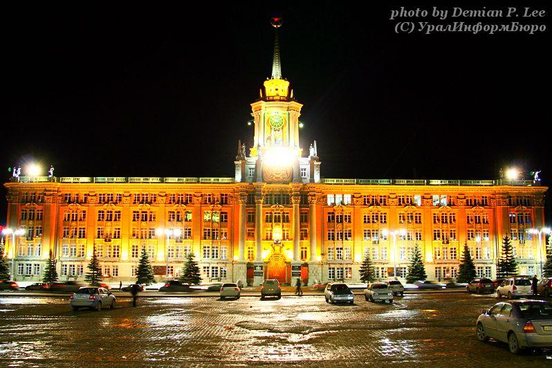 Фото: uralinform.ru