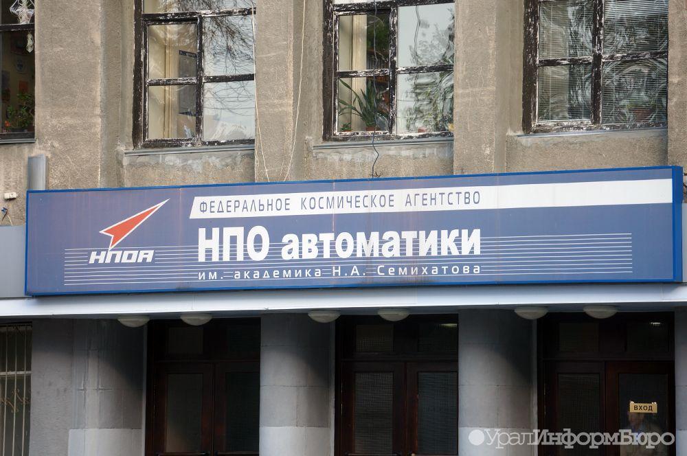 НаНПО автоматики представят нового директора, назначенного после инцидента наВосточном