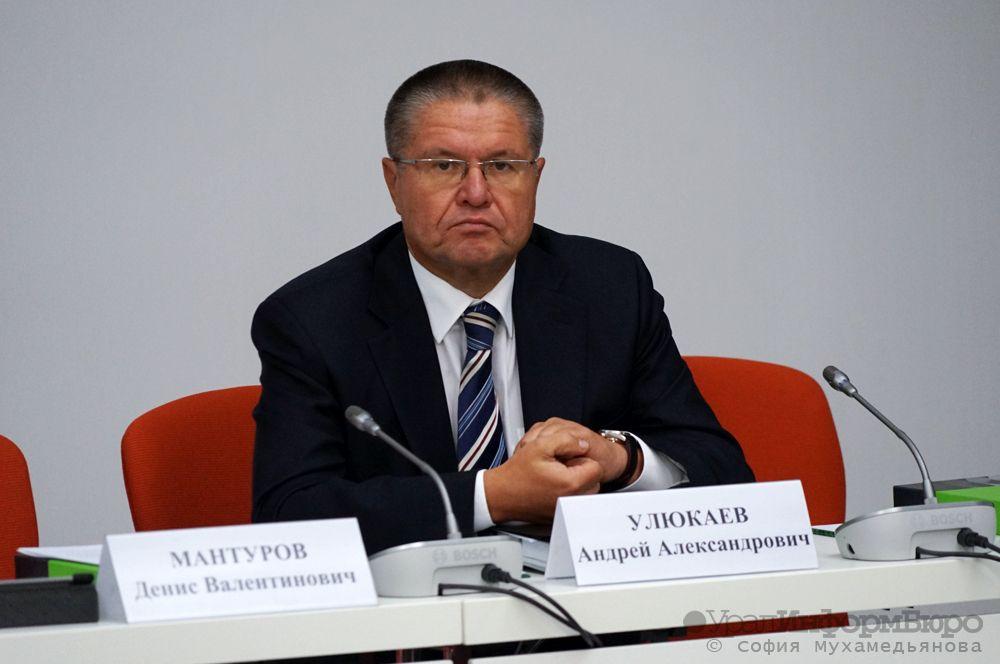 Кудрин иУлюкаев приготовили пакет предложений по увеличению экономики на4%