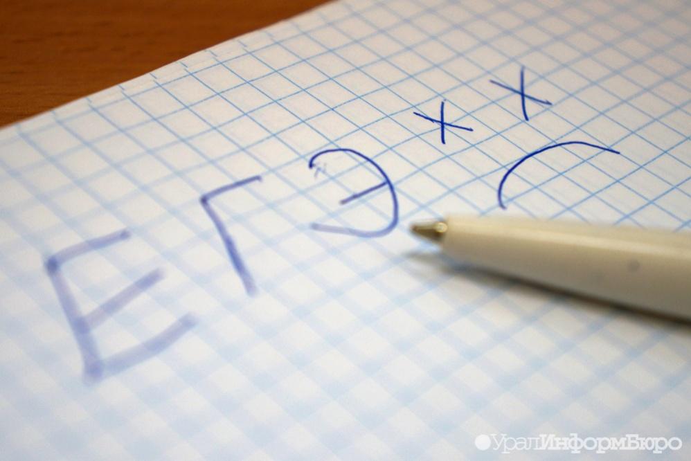 Завалили профильную математику