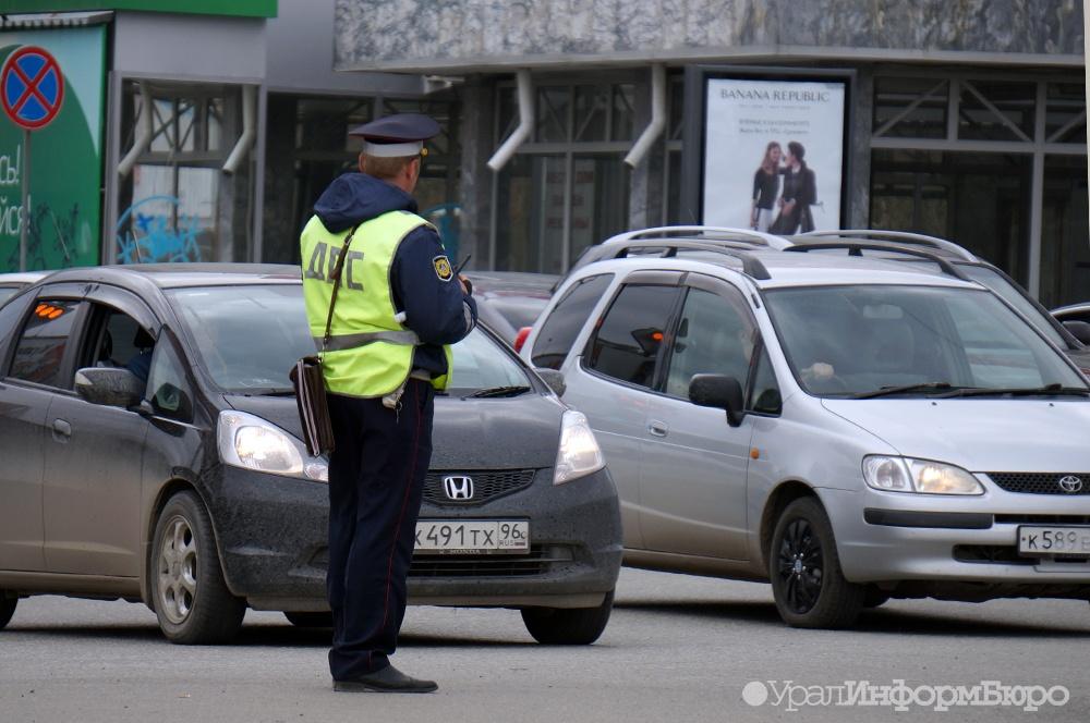Минюст предлагает списывать неуплаченные штрафы сзарплат ипенсий
