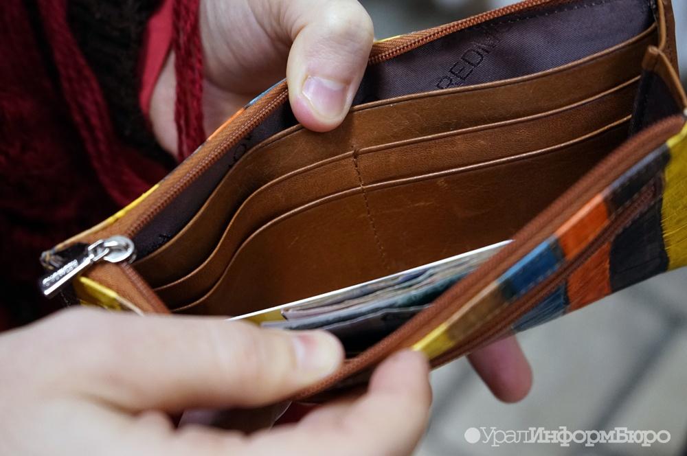 Голодающим на Верхнесинячихинском метзаводе вернули часть долгов