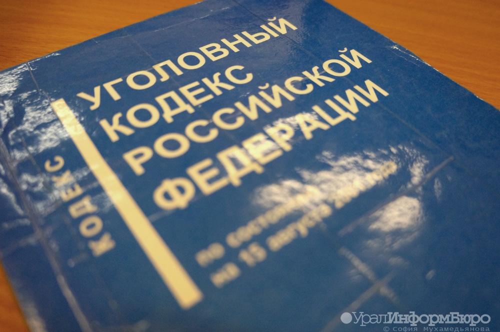 Крушение мотодельтаплана наЮжном Урале вылилось в«уголовку»