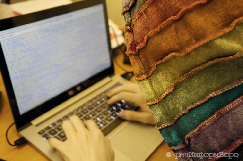 ВКировграде хакеров признали виновными вхищении 2,6 млн руб.