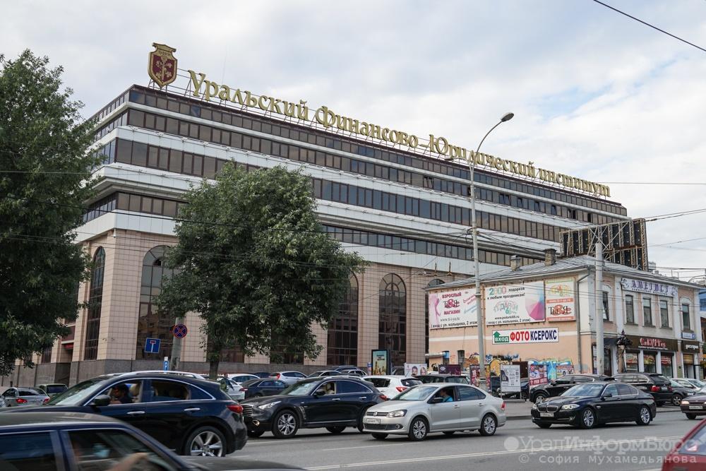 Рособрнадзор лишил госаккредитации филиал МГЭИ вНовороссийске