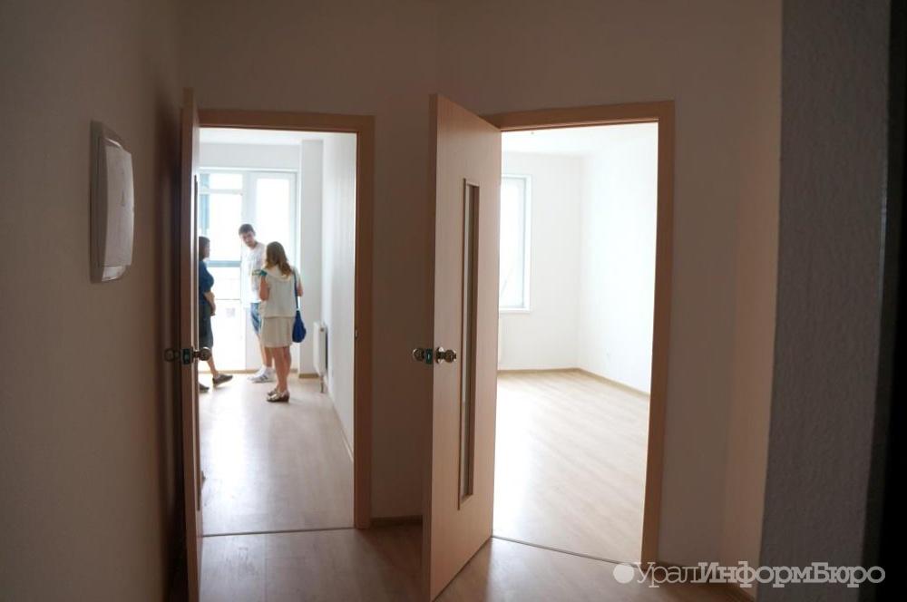 ВЕкатеринбурге дорожает аренда жилья 17августа в15:05