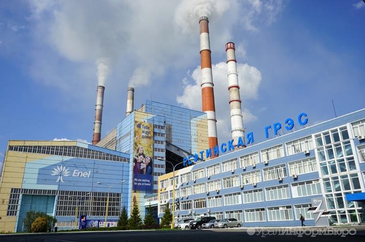 «Энел» включила всеть блок №6 Рефтинской ГРЭС послеЧС
