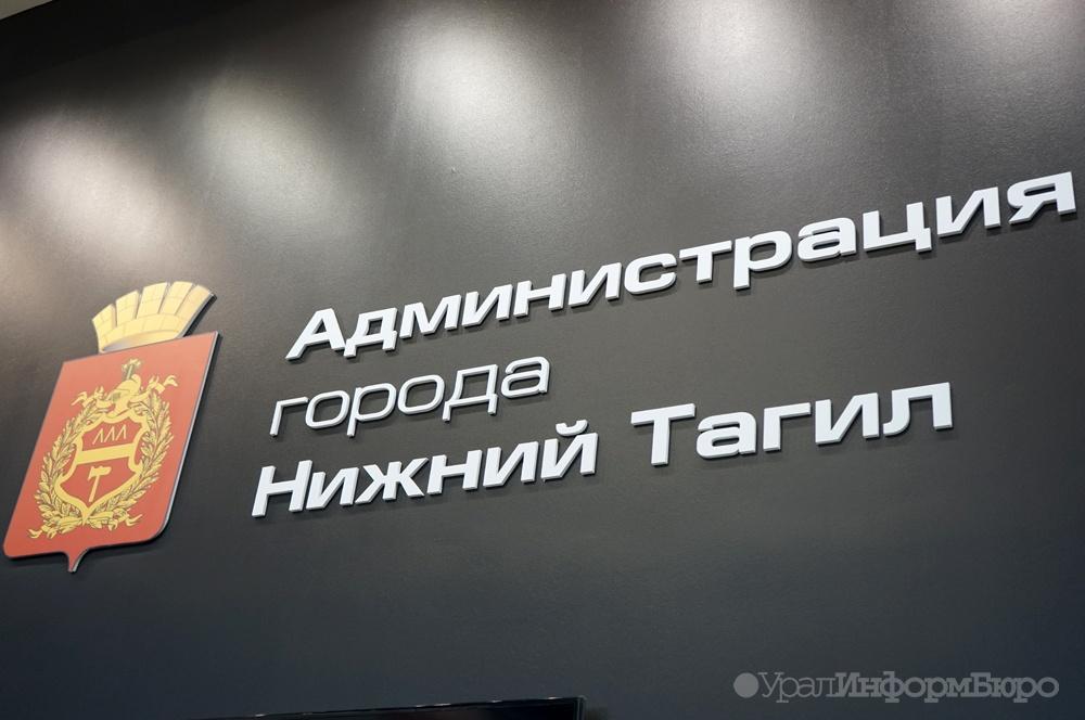 Евгений Куйвашев получил историческую экспертизу РАН вотношении 300-летия Нижнего Тагила