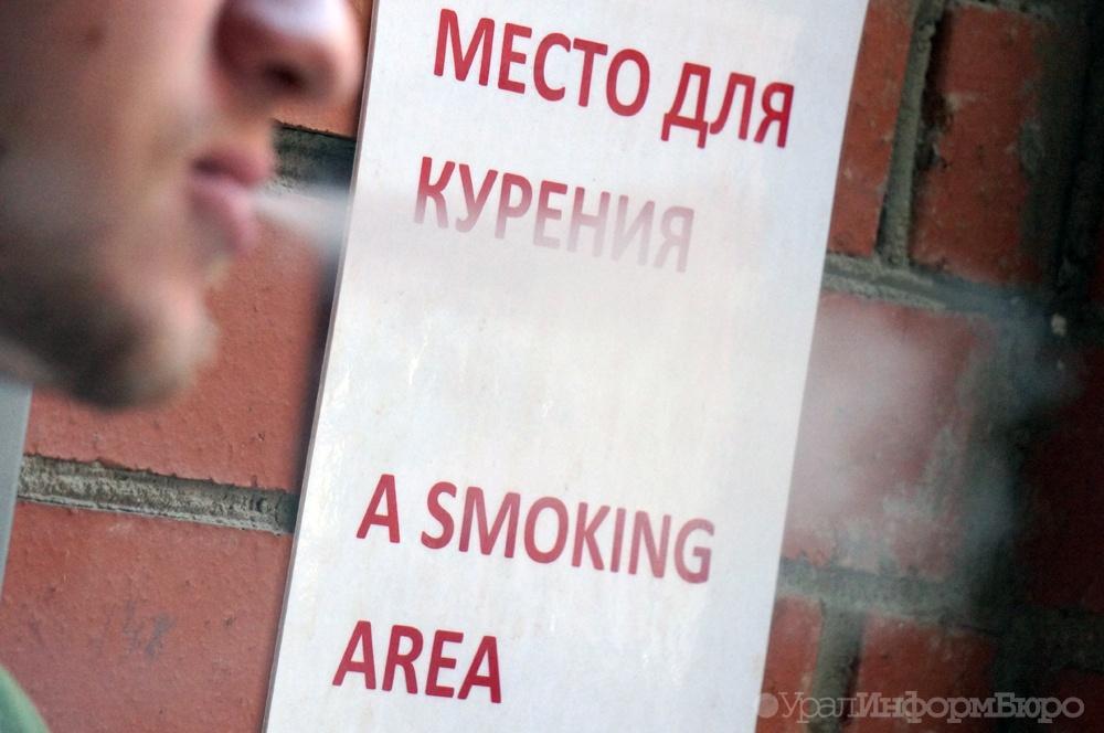 Онищенко призвал запретить вейпы
