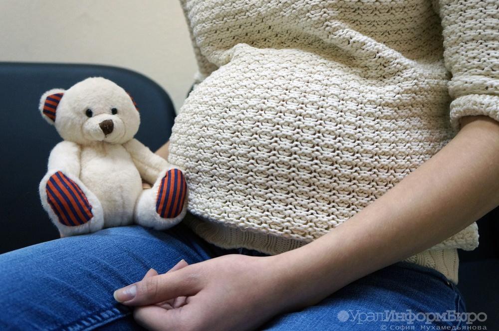 ВЕкатеринбурге беременная женщина выпала изокна
