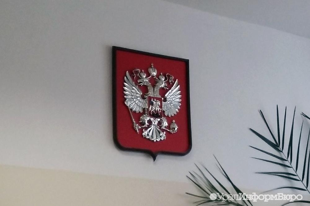 Челябинский рабочий «поторгуется» сАристовым за Роллс Ройс