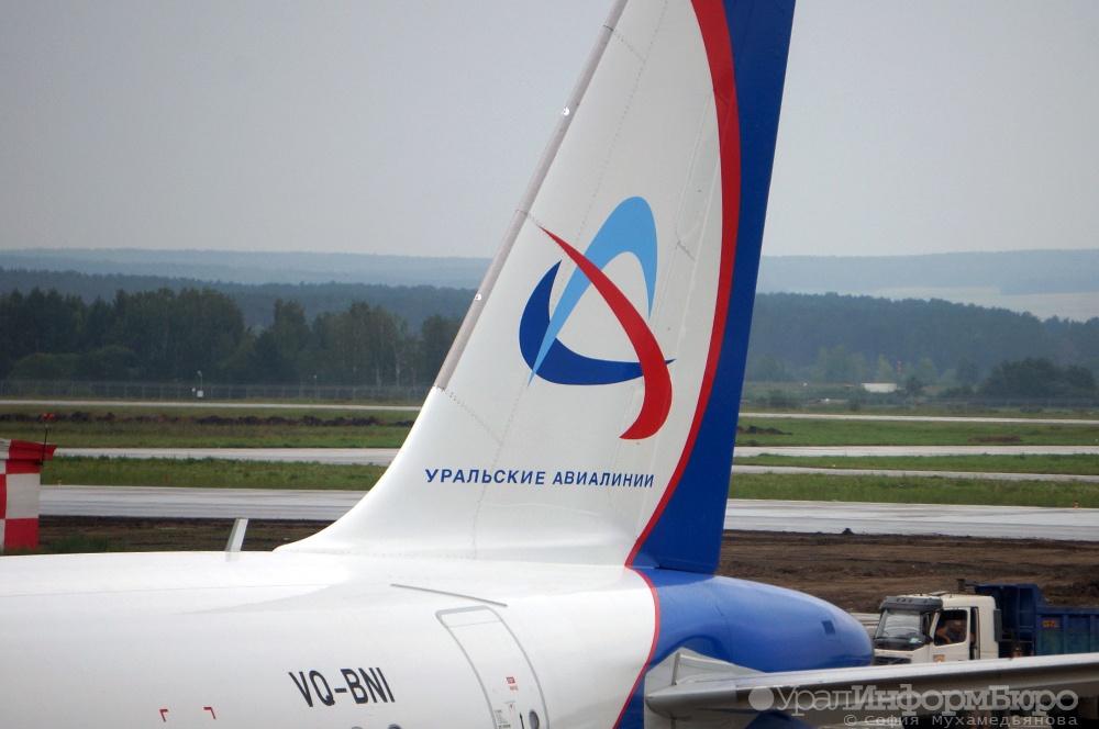 Вконце октября запустят новый рейс Екатеринбург-Тбилиси