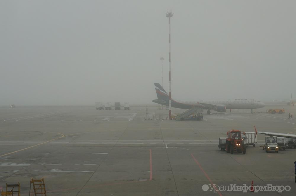 Рейс изСтамбула вЕкатеринбург задержали на4,5 часа