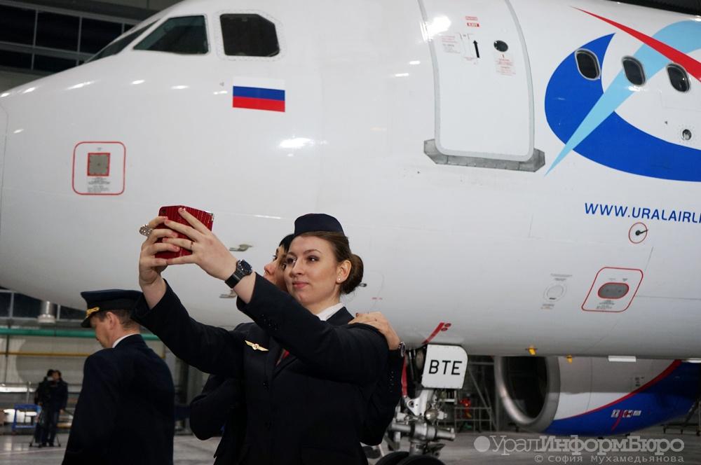 Авиабилеты Минеральные Воды Москва дешевые от 2 018