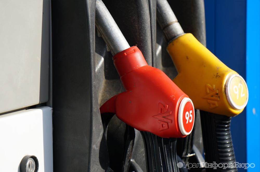 ВМинэнерго рассчитали рост цен набензин набудущий год