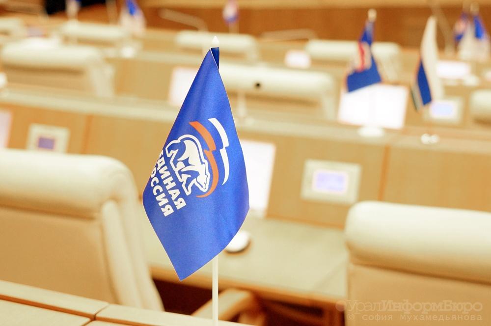 В.Невоструев: В Государственную думу отУдмуртии войдут только народные избранники от«Единой России»