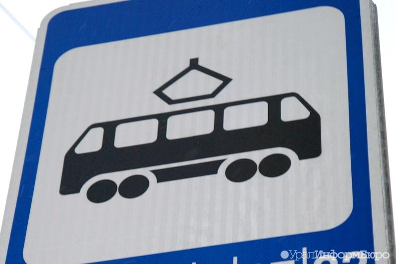 ИзЕкатеринбурга вПервоуральск будет ходить высокоскоростной трамвай