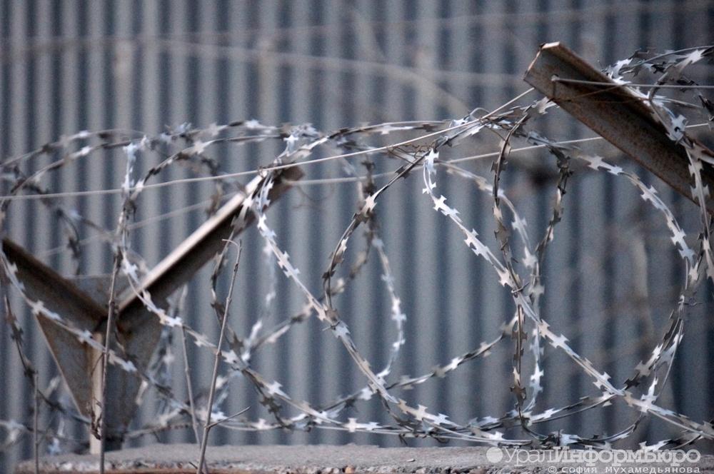 13 участников бунта вчелябинском СИЗО пойдут под суд