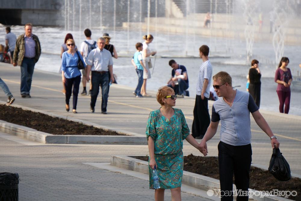 Население Екатеринбурга превысило отметку вполтора млн. человек