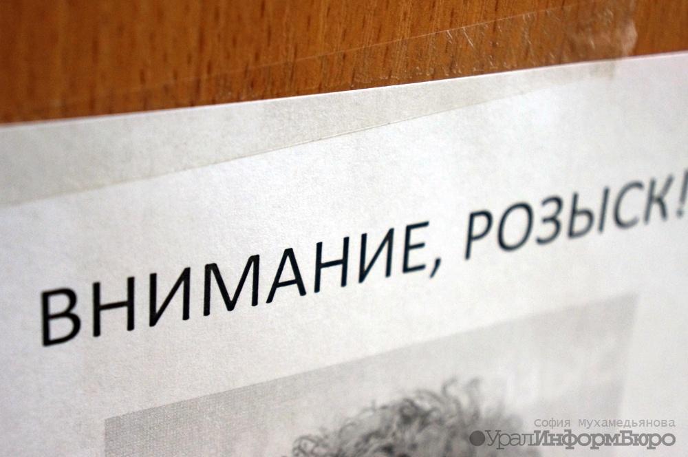 Экс-глава «Екатеринбургэнерго» Евгений Бондарев объявлен вмеждународный розыск