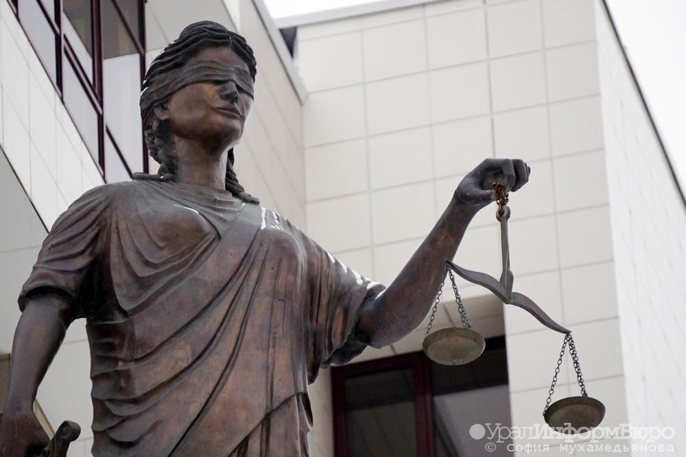 Виновного впадении наекатеринбурженку куска металла ожидают всуде