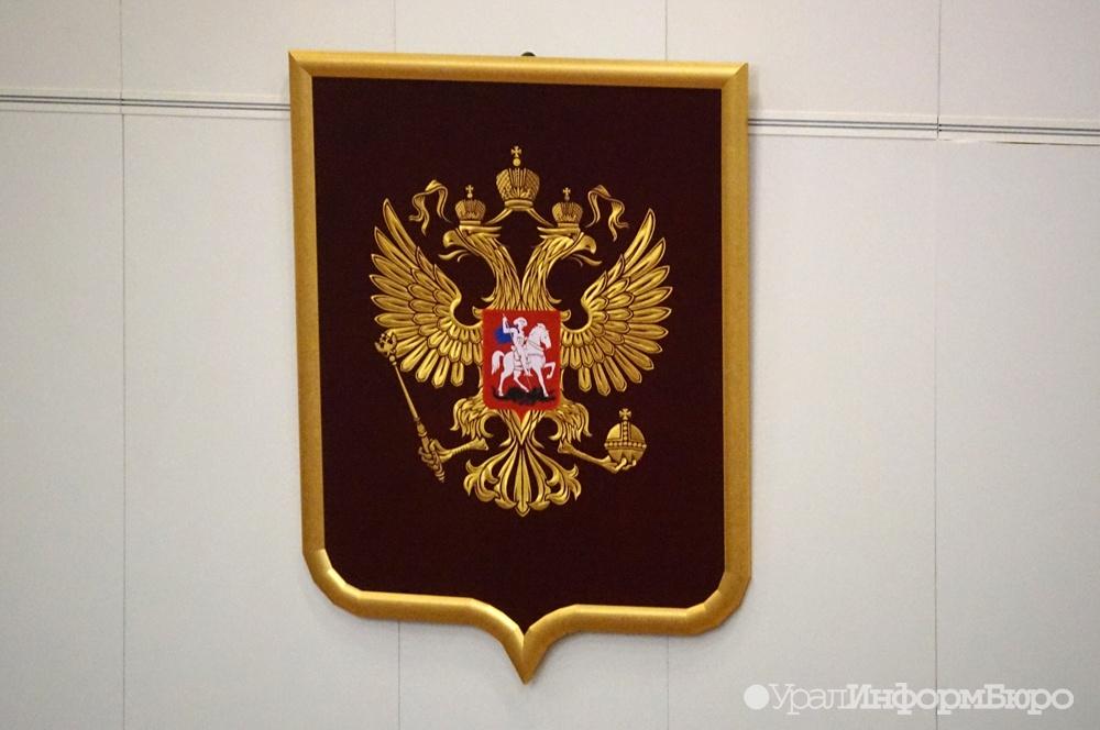 Прокуратура попоручению Владимира Путина начала проверку «Уралкалия»